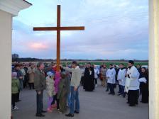 Misyjna Droga Krzyżowa
